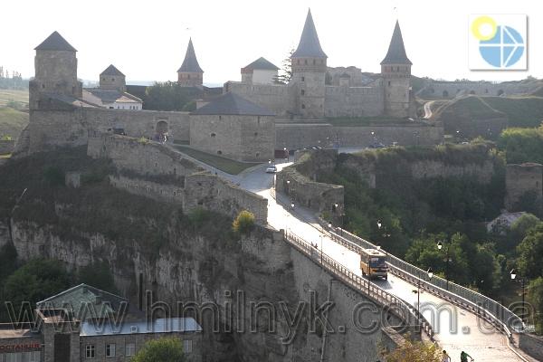 Екскурсія.Камянець-Подільська фортеця.